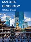 Flyer MA Sinologie
