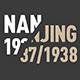 Im Gedenken: 80 Jahre nach dem Massaker von Nanjing Dezember 1937 - Januar 1938