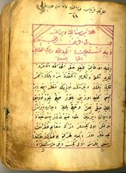 Alevitische Handschriften