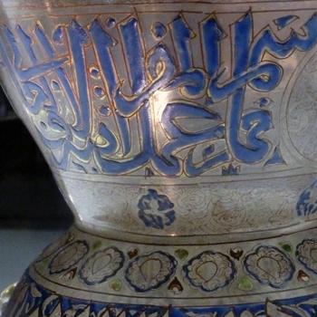 Beruf und Bildung im islamischen Kanzleiwesen