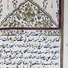 Osmanische Paläographie und Quellenkunde