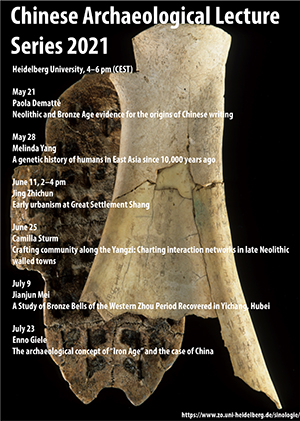 Archaeology Lecture Series 2021